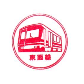 単独表示 京都市交_太秦天神川.jpg