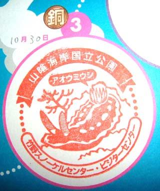 単独表示 DSCF3656.JPG