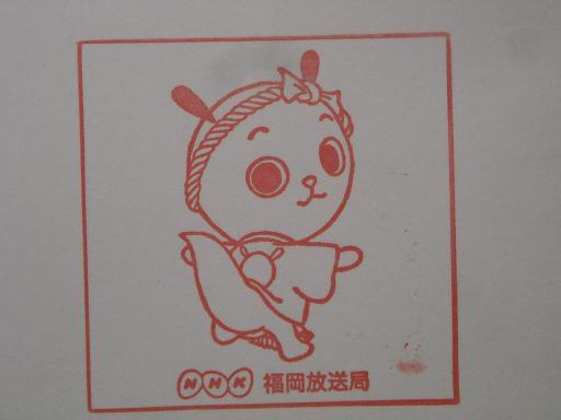 単独表示 fukuoka2.jpg