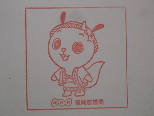 単独表示 fukuoka1.jpg