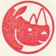 単独表示 東山動物園6.jpg