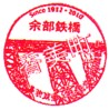 単独表示 余部鉄橋3.jpg