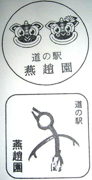単独表示 DSCF3773.JPG