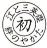 単独表示 清洲城初.jpg