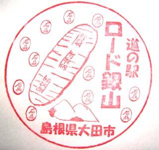 単独表示 DSCF3809.JPG