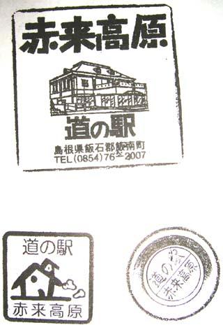 単独表示 DSCF3807.JPG
