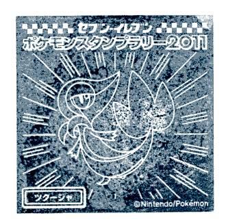 単独表示 sakuragicho005.jpg