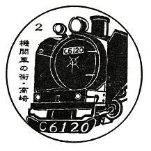 単独表示 20110814-2.jpg