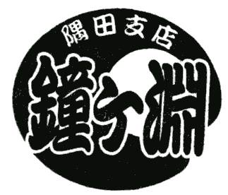 単独表示 shinagawa003.jpg