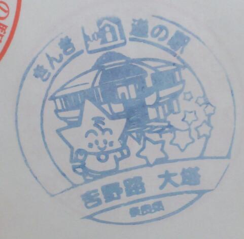 単独表示 DSC_0061-2.jpg