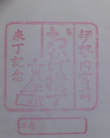 単独表示 DSC_0001-1.jpg