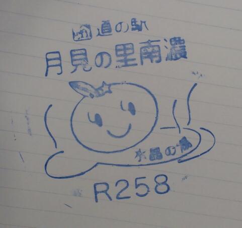 単独表示 DSC_0008-1.jpg