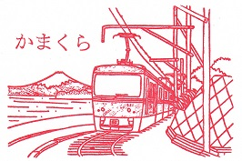 単独表示 201312kamakura1.jpg