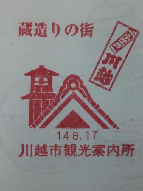 単独表示 DSC_6341.JPG
