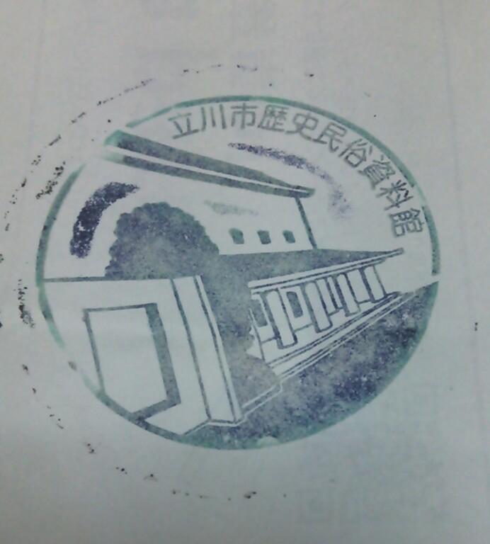 単独表示 DSC_6803-1.jpg