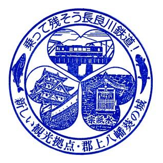 単独表示 郡上八幡_葵の城.jpg