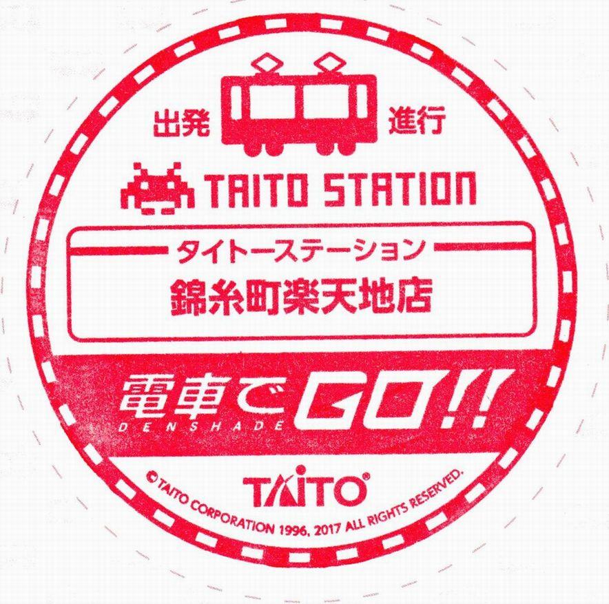 単独表示 TAITO_rakutennchi2.jpg