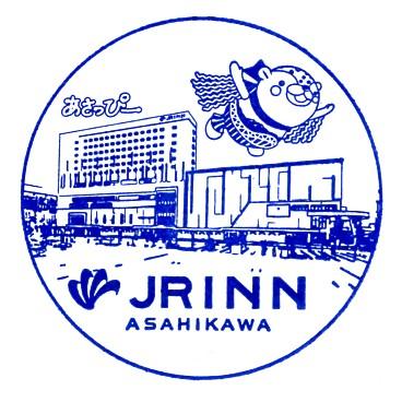 単独表示 JRイン旭川.jpg