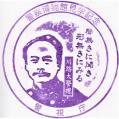 単独表示 keisatsu2.png