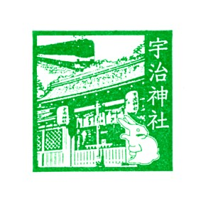 単独表示 京阪親子神社_宇治神社.jpg