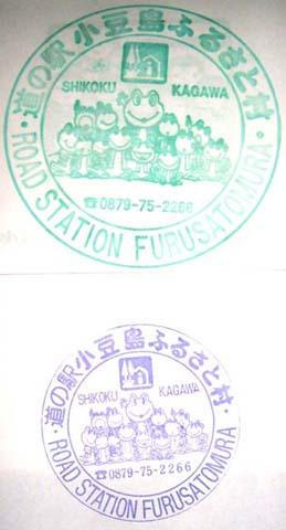 単独表示 DSCF2534.JPG
