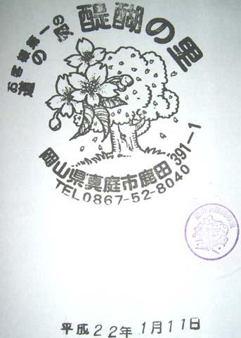 単独表示 DSCF2948.JPG
