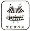 単独表示 名古屋城1.jpg